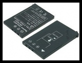 Panasonic CGA-S003 / VW-VBA05 530mAh Li-Ion 3,7V