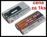 Cr-v3 / db-l01 1100mah li-ion 3.0V (cena za 1 ks)