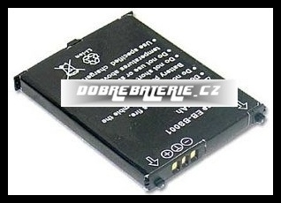 Panasonic EB-VS2 500mAh Li-Ion 3,7 V