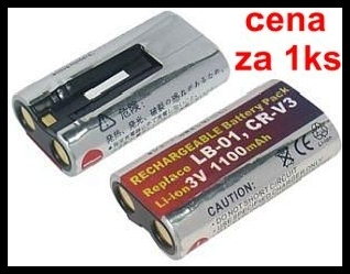 CR-V3 / DB-L01 1100 mAh Li-Ion 3,0 V